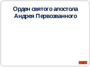 История Кизела в памятниках «10» Памятник единственному в Пермском крае «сыну