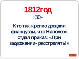 История Кизела в памятниках «40» Сколько имен выбито на мемориальном комплекс