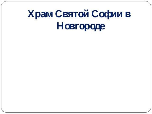 Правители России XX века «50» Отметив 300-летие династии, он стал последним м...