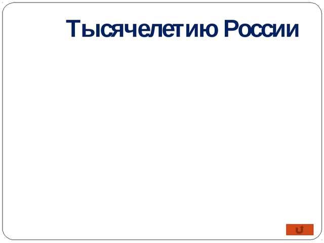Царевич