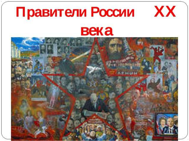 Иван Красный – Иван II