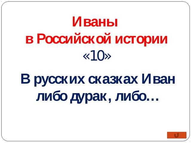 О пожаре Москвы