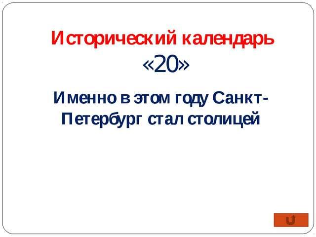 Награды России «40» Какая награда стала одной из последних, перед распадом СССР