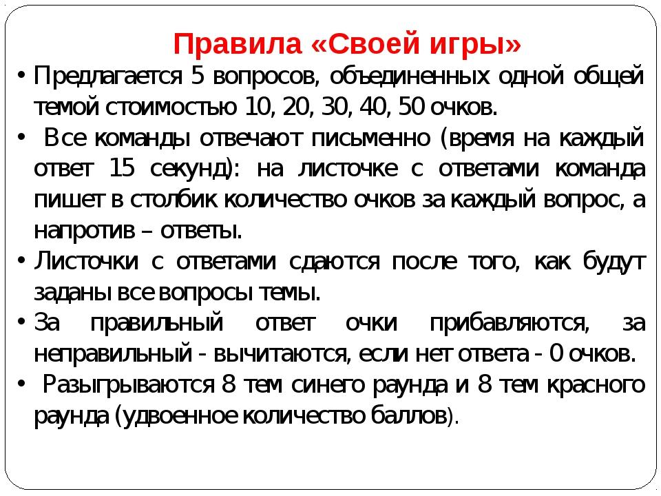12 «20» Звание Героя Советского Союза он получил за полет совершенный именно...