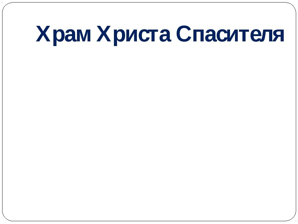 Исторические личности «40» Век Просвещения в России связан с этим правителем