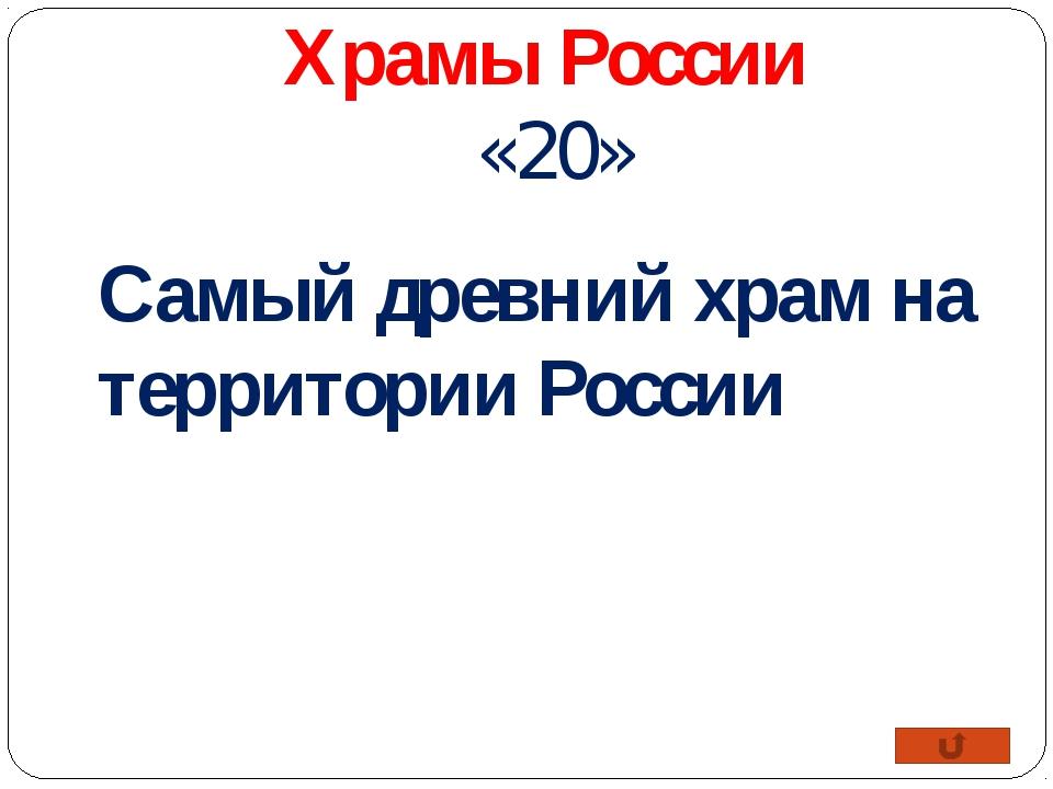 Исторические личности «50» В романе «Война и мир» Л.Н. Толстого насчитывается...