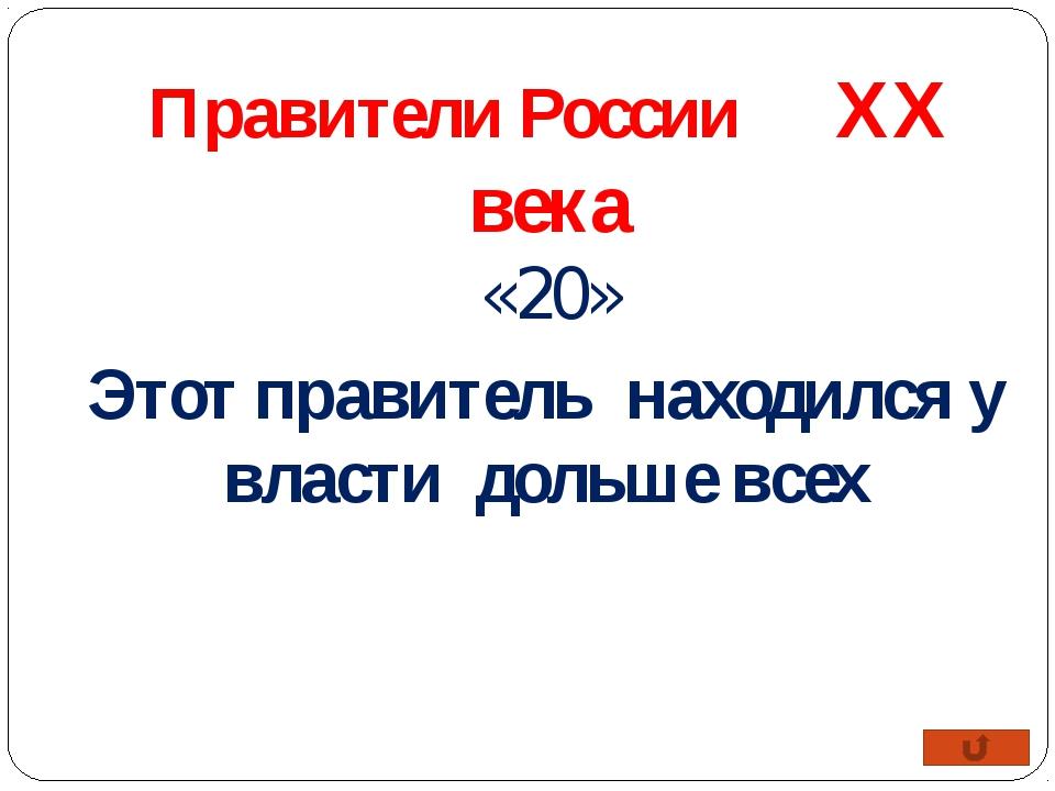 Иван Антонович- Иван VI