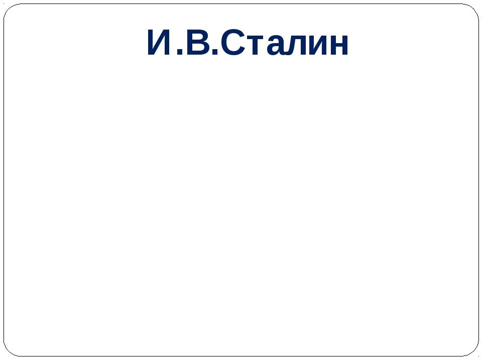 Награды России «10» Девиз этого русского ордена: « За службу и храбрость»