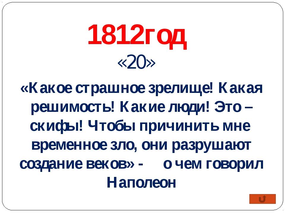История Кизела в памятниках «30» Где установлен памятник Герою Советского Сою...