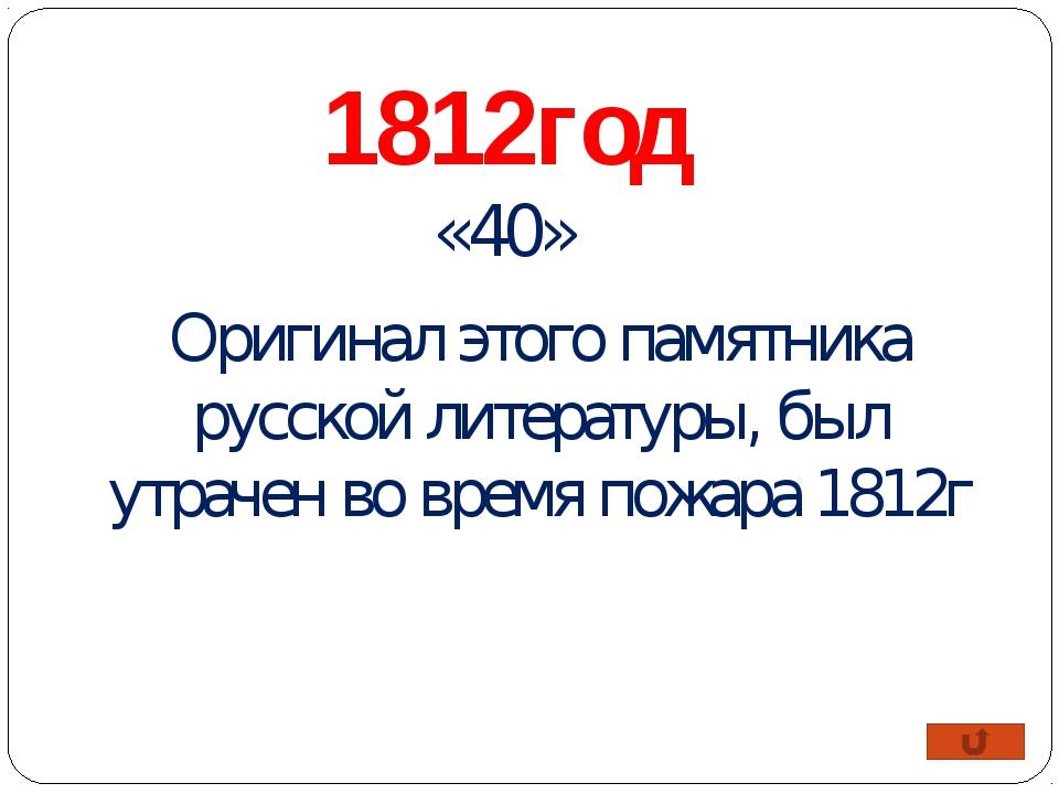 История Кизела в памятниках «50» Какой номер госпиталя на «мемориальной доске...