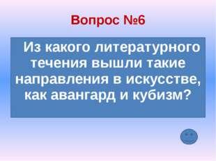 Вопрос №10 Изучая раздел «Лексика» на уроках русского языка, мы часто обращае