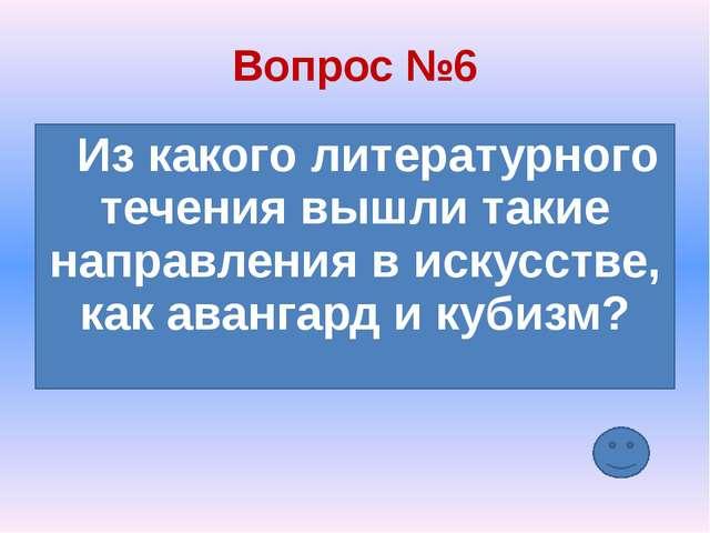 Вопрос №10 Изучая раздел «Лексика» на уроках русского языка, мы часто обращае...