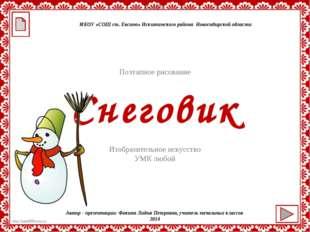 1 этап 2 этап 3 этап 4 этап 5 этап 6 этап http://linda6035.ucoz.ru/