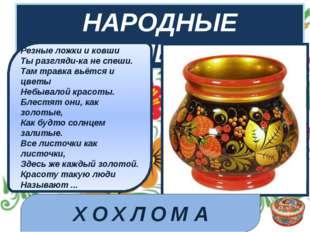 НАСЛЕДИЕ ЮНЕСКО Крупнейший православный мужской монастырь России, расположен