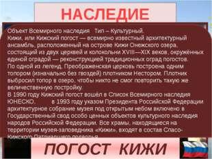 Поздравляем победителя МОУ СОШ №5 Э Р У Д И Т