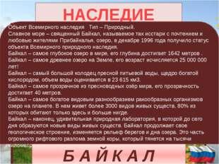 Интернет ресурсы http://www.alleng.ru/d/cult/cult108.htm http://www.best-wom