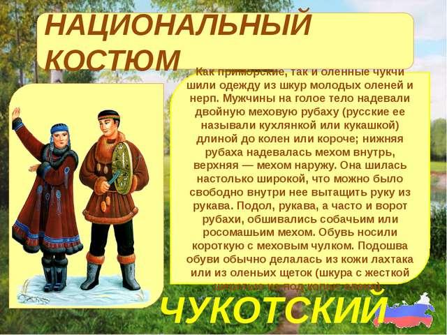 ФОЛЬКЛОР Народно-поэтическая заклинательная словесная формула, которой припи...