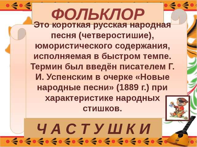 НАСЛЕДИЕ ЮНЕСКО Объект Всемирного наследия Тип – Культурный. Кижи, или Кижск...