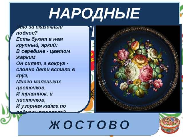 НАРОДНЫЕ ТАНЦЫ ДАГЕСТАНСКИЙ ТАНЕЦ ЛЕЗГИНКА