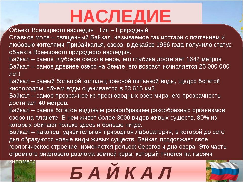 Интернет ресурсы http://www.alleng.ru/d/cult/cult108.htm http://www.best-wom...