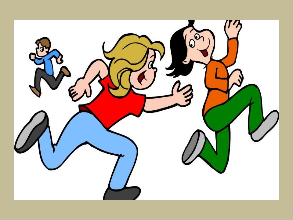картинка как бегают в классе манера