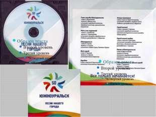 Сканировать диск