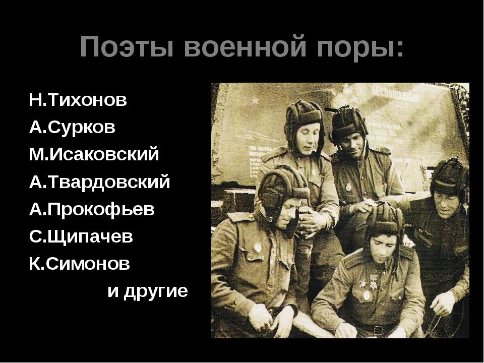 Александр Твардовский А. Твардовский Ленин И Печник