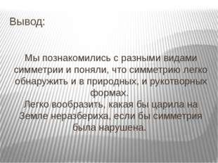 Источники «Проектная деятельность учащихся»- составитель Рудакова Е.А. к.п.н.