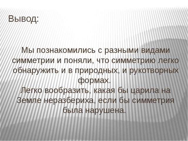 Источники «Проектная деятельность учащихся»- составитель Рудакова Е.А. к.п.н....