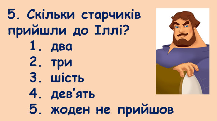 hello_html_1da4b777.png
