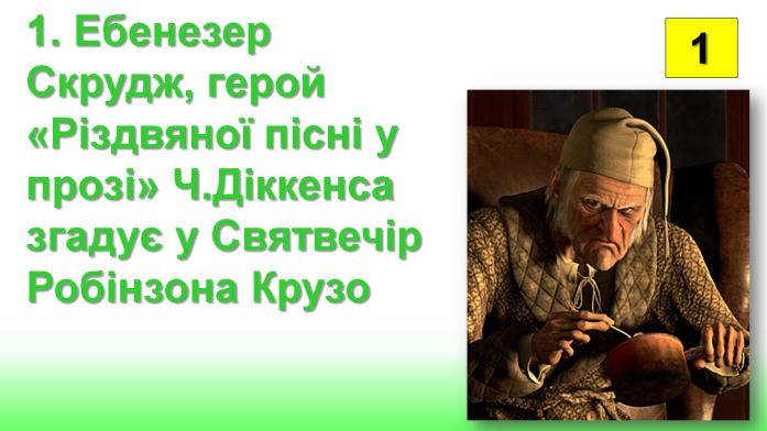 hello_html_26b95e84.png