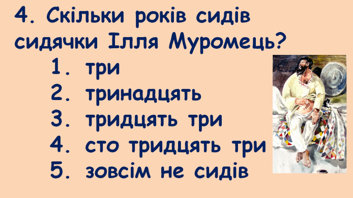 hello_html_322529e3.png