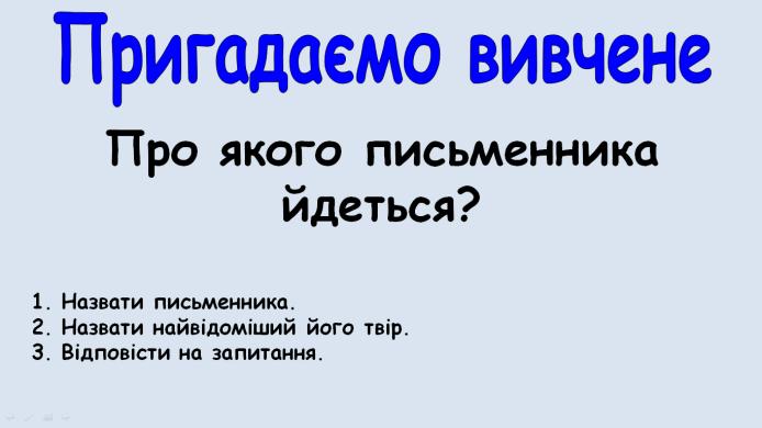 hello_html_753da732.png