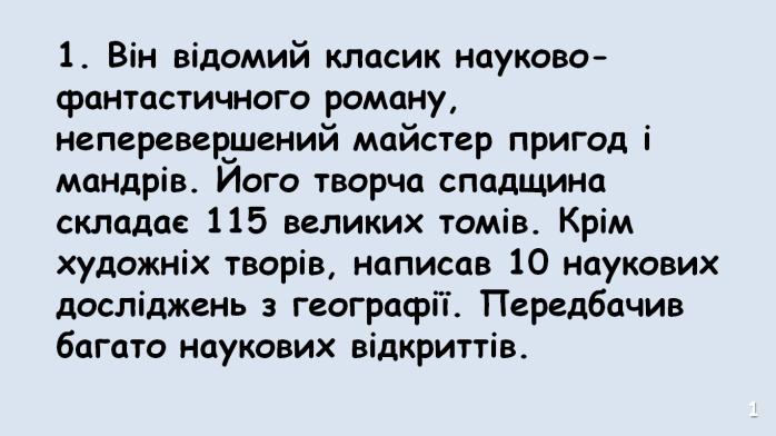 hello_html_m48e2b227.png