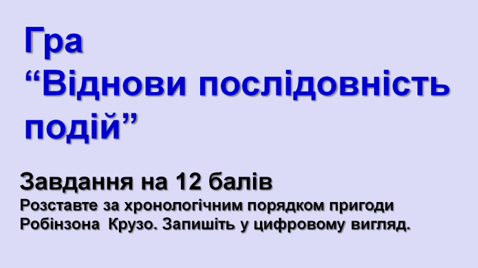hello_html_m495860fa.png