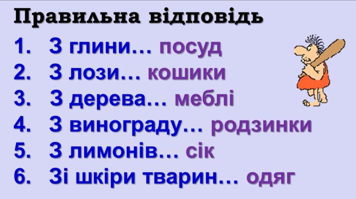 hello_html_46cc9534.png