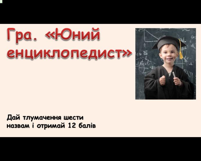 hello_html_4e7a39b7.png