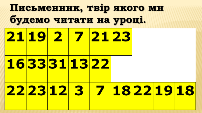 hello_html_m125985b6.png