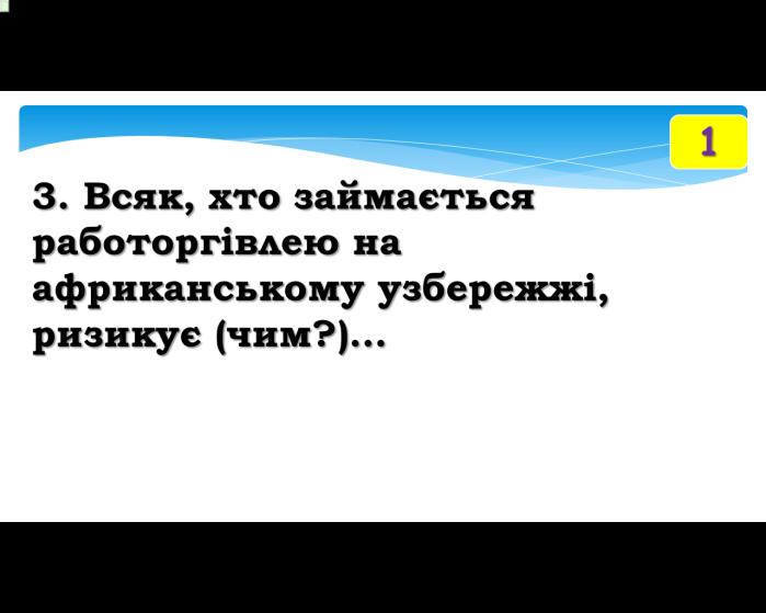 hello_html_m57c630f.png