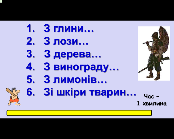 hello_html_m5ca5d60f.png