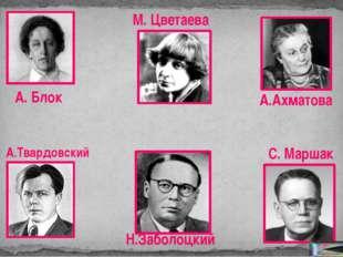 Д.С. Лихачёв – известный учёный, автор фундаменталь-ных трудов, посвящённых