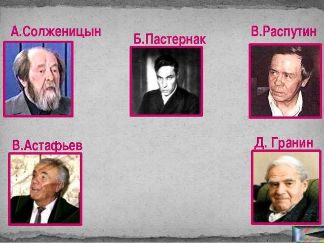 Дмитрий Сергеевич Лихачёв являлся ярым защитником памятников старины. Он гов...