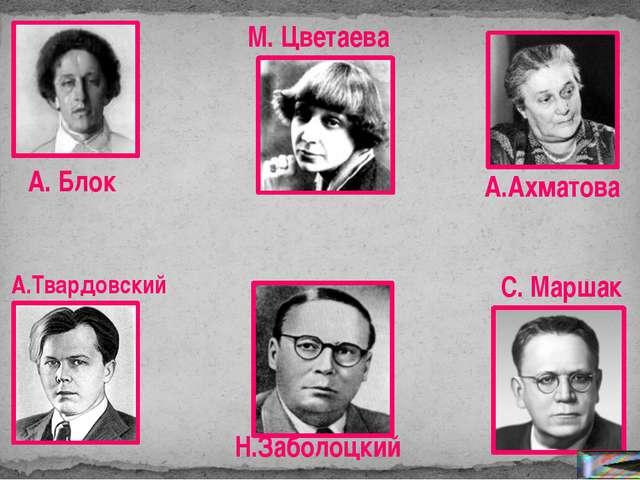 Д.С. Лихачёв – известный учёный, автор фундаменталь-ных трудов, посвящённых...
