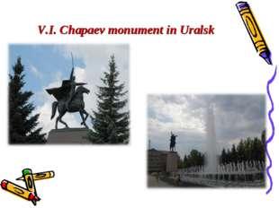 V.I. Chapaev monument in Uralsk