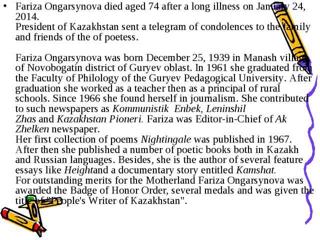 Fariza Ongarsynova died aged 74 after a long illness on January 24, 2014. Pre...