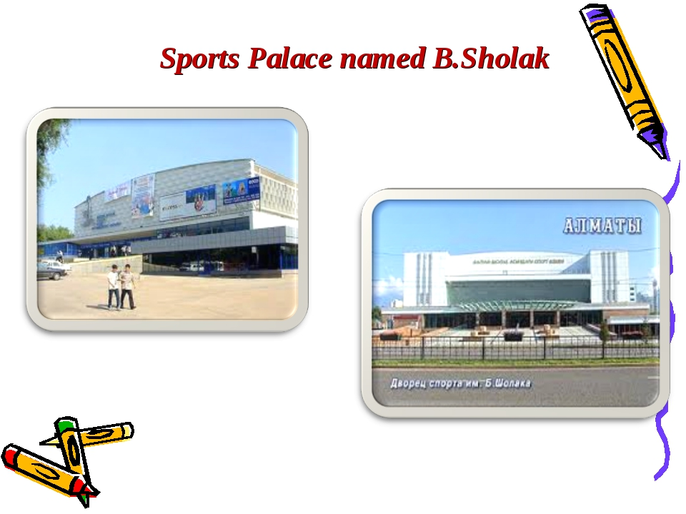 Sports Palace named B.Sholak