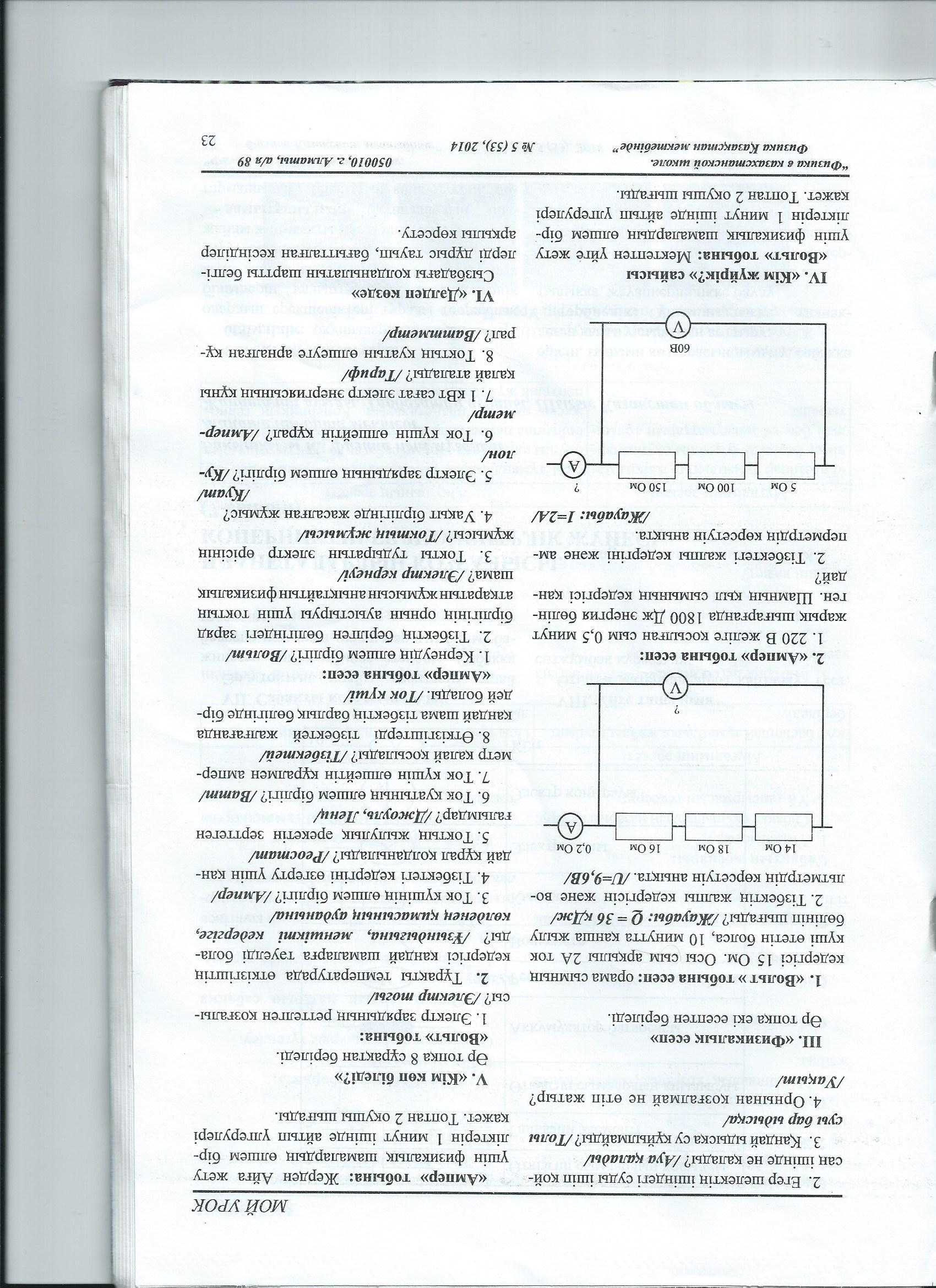 C:\Users\Pentium\Desktop\Новая папка\26.jpg