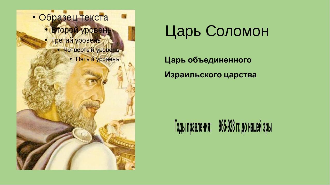 porno-tsarya-solomona