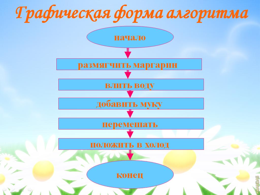 hello_html_m5719e8f9.png