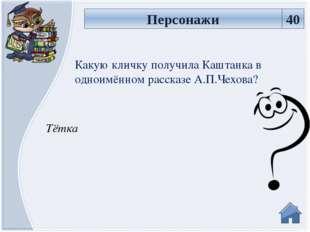 Барон Мюнхгаузен В конце XVIII века в России появилась книга, название которо